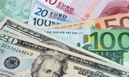 ABD enflasyon verisi öncesinde 3.86 ve euro 4.75 liranın üzerinde