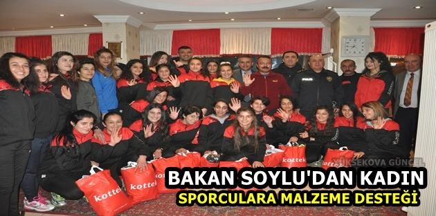 Bakan Soylu'dan kadın sporculara malzeme desteği