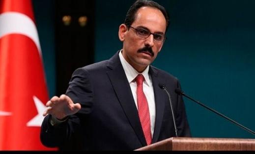 Cumhurbaşkanlığı Sözcüsü Kalın'dan ABD'nin Suriye'yi vurmasıyla ilgili açıklama
