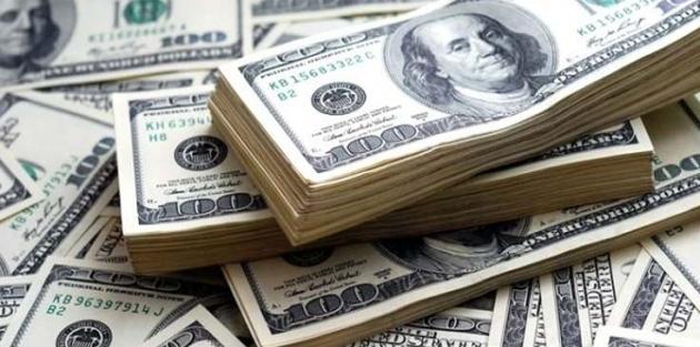 Dolar kuru gece 6.39'a sıçradı