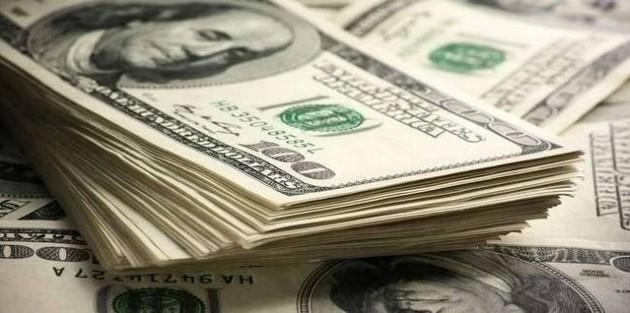 Dolar ve Euro bugün kadar?