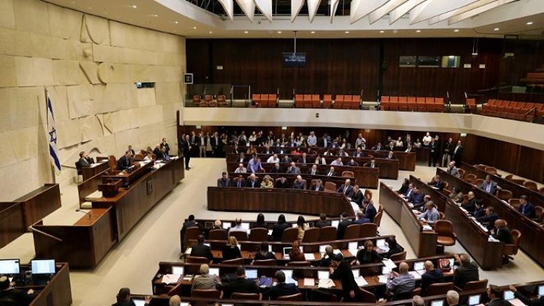 İsrail'de Ermeni soykırımını tanıma çağrısı
