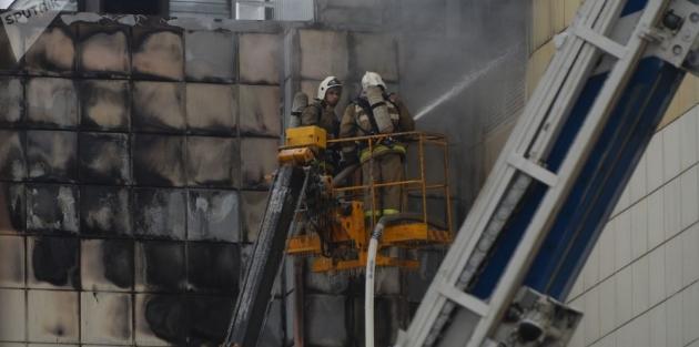'Rusya'da 64 kişinin öldüğü AVM yangınının nedeni kısa devre'