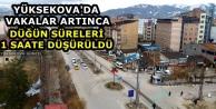Yüksekova'da Vakalar Artınca Düğün Süreleri 1 Saate Düşürüldü