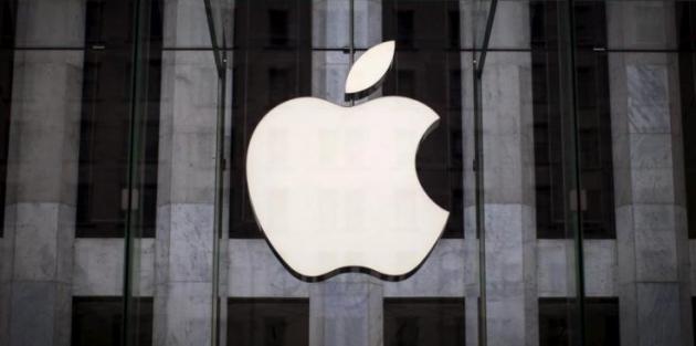 Yeni iPhone'un ismi ve fiyatı sızdı!