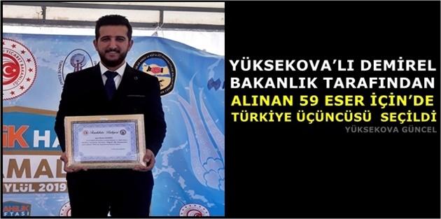 Yüksekova'lı Demirel Türkiye Üçüncüsü  Seçildi