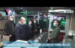 Bakan Soylu Yüksekova'da Devam Eden Çalışmaları Yerinde İnceledi